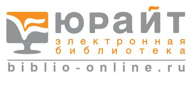 http://www.biblio-online.ru/